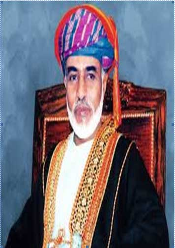 Hindu Sheikh